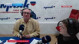 Уфимский берег - 29.11.18