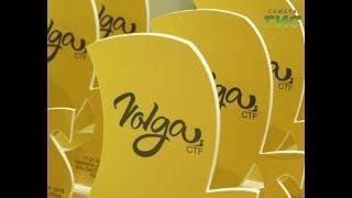 В Самаре подвели итоги международных соревнования VolgaCTF