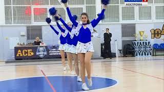 В костромском спорткомплексе «Юниор» состоялся большой праздник студенческого баскетбола