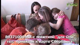 """""""Право на маму"""" (241)"""