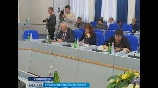 Социальные ориентиры стали главными для бюджета Ставрополья