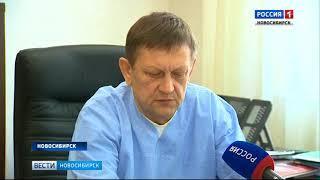 В Клинике Мешалкина заявили об увеличении числа сочетанных операций