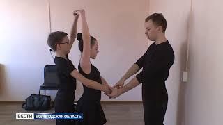 Новый филиал школы искусств открылся в Вологде