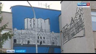 В Марий Эл здание музея ИЗО украсят видами йошкар-олинских достопримечательностей
