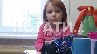 Больница с душком - двое маленьких детей сбежали из больницы из-за запаха химикатов