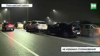 Четыре автомобиля по принципу «домино» столкнулись в Лаишевском районе | ТНВ
