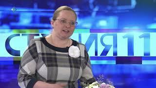 Белый цветок: акция спасает жизни. Студия 11. 07.06.18