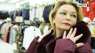 "Пуховики за 2900 рублей в магазине ""Snowimage"""