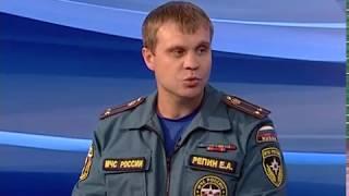 Гость студии «Вестей» - начальник отдела пожарного надзора областного МЧС Евгений Репин