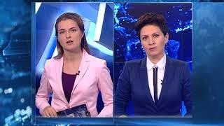 Ярославский избирком озвучил предварительные итоги голосования