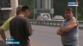 Дальнобойщик, сломавшийся под Тюменью, возвращается домой в Новоалтайск