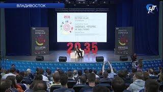 Новгородские школьники, бизнесмены и управленцы проходят образовательный курс на острове Русский