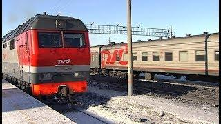 На обновление ж/д вокзалов Сургута и Пыть-Яха будут выделены субсидии