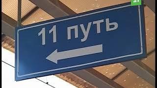 Жители Копейска, Чурилово и Полетаево смогут попасть в Челябинск по рельсам
