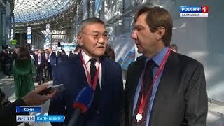 В Сочи начал работу Российский инвестиционный форум