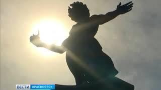 В Красноярске синоптики обещают жаркие выходные и без осадков