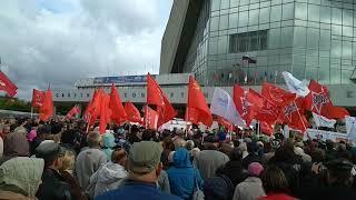 Омск. Митинг 2 сентября 2018 Против повышения пенсионного возраста
