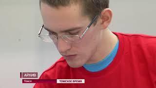 В Томске прошёл ежегодный бал для учащихся техникумов и колледжей