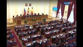 Александра Ищенко избрали председателем донского парламента