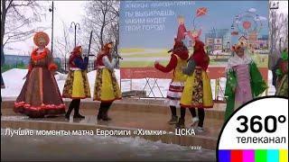 """Всероссийский фестиваль """"Выходи гулять"""" шагает по Подмосковью"""