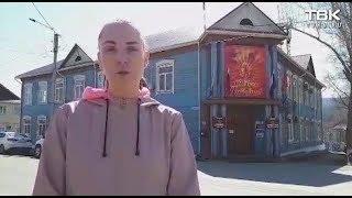 Арестован глава Богучанского района (Новости ТВК с места событий)
