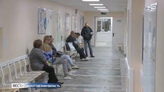 Сезон ОРВИ начался в Вологодской области