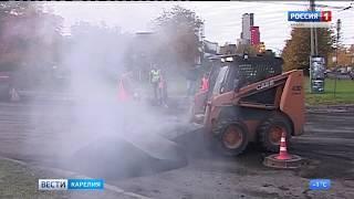 Петрозаводск вошел в национальный проект «Безопасные и качественные дороги»