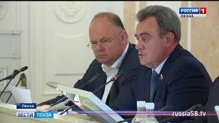 Избран новый председатель общественного совета при пензенском Заксобрании