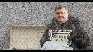Ростислав Ищенко На Украине происходят очень трагичные события