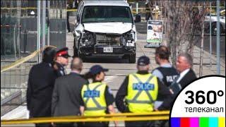 Число погибших при наезде фургона в Торонто увеличилось до 9 - МТ