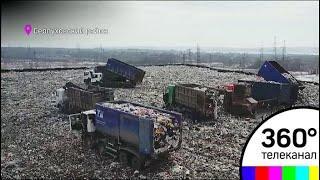 Александр Коган проверил ход работ по дегазации на полигоне ТБО «Лесная» в Серпухове