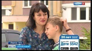 Жители Марий Эл могут помочь мальчику с сахарным диабетом - Вести Марий Эл