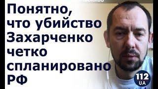 РФ уже создала условия, чтобы аннулировать ядерный договор с США, -Цымбалюк