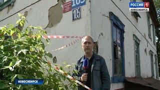 В Новосибирске после обрушения фундамента расселят аварийный дом