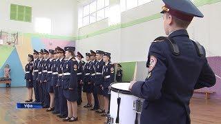 Курсанты уфимской школы заняли призовое место на Всероссийском слёте кадетов в Москве
