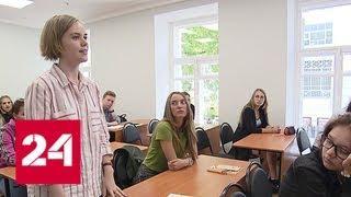 Зданию Литературного института вернули исторический облик - Россия 24