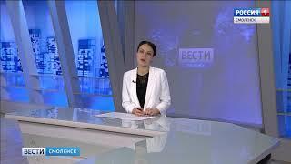 В Смоленске сгорели отселенные бараки