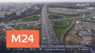 """""""Москва сегодня"""": что делают в столице для автомобилистов - Москва 24"""