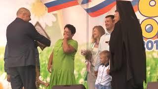 Празднование Дня семьи, любви и верности в Рязани