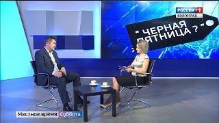 """""""Черная пятница?"""" Интервью. Ярослав Рудов, маркетолог"""