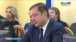 Вести Смоленск_17-40_16.03.2018