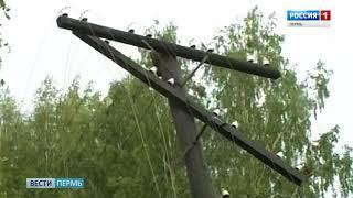 Ураган оставил без электричества 25 населенных пунктов