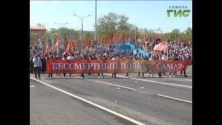 Парад Победы прошел на площади Куйбышева