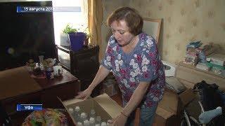 Мама тяжелобольного ребенка из Уфы получила положенные по закону препараты