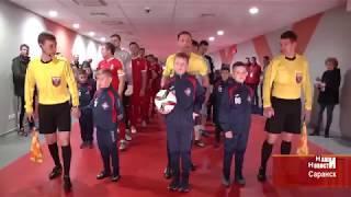 На стадионе «Мордовия Арена» прошёл первый тестовый матч
