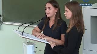 В Пензу по обмену приехали 18 школьников из Германии