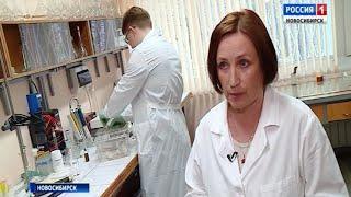 """""""Вести"""" побывали в лабораториях новосибирских химиков и увидели технологии будущего"""