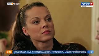 Популярная актриса театра и кино Наталья Громушкина встретится с барнаульскими поклонниками