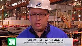 Цуканов и Дубровский обсудили меры по улучшению экологической обстановки в регионе