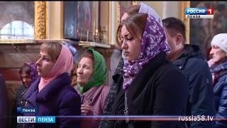У православных пензенцев наступила Страстная пятница